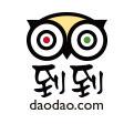 名称:道道网站长:地址:http://www.daodao.com/Hotel_Review-g424920-d1867983-Reviews-Fengfeng_Hostel-Wuyi_Shan_Fujian.html简介: