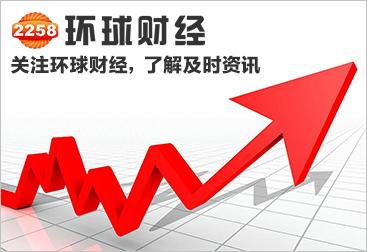 财经资讯_全面金融财经资讯