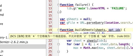 Baidu-FE-Code-Style by leeight